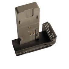 Адаптер к CADEX C7 для аккумуляторных батарей DP4000