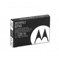 Аккумуляторная батарея 1800 MAH LI-ON